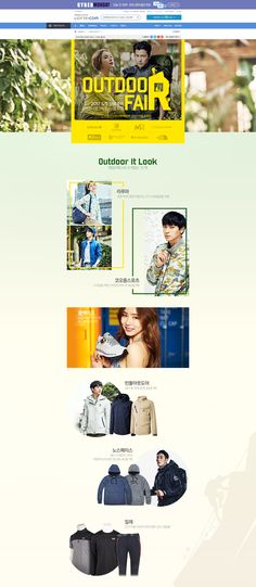 Outdoor Fair(PC)_170401_Designed by 김수언