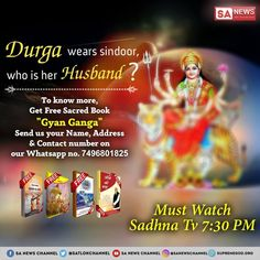 Do you know Durga Devi is the mother of Brahma,Vishnu and Shiv . But do you know who is the husband of Devi Durga? To know the answer must read the free book Gyan Ganga. Get free book Gyan Ganga procedure is given below Navratri Wishes Image, Happy Navratri Wishes, Happy Navratri Images, Chaitra Navratri, Navratri Festival, Navratri Special, Navratri Dress, Durga Ji, Durga Goddess