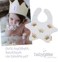 Ουπςςςς Λερώθηκα..  http://babyglitter.gr/new-products.html