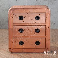 【OPUS LOFT】復古工業 飛行風 粉金鋁皮 三抽置物櫃少見的粉金色鋁皮,讓人看了粉嫩好心情