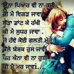 111 Best Hindi Quotes Images Hindi Quotes Manager Quotes Quotations