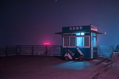 marilyn mugot night photography hong kong photography Nighttime Photos of Hong Kong and China's Neon-Soaked Back Alleys Photography Essentials, Photography Series, City Photography, Landscape Photography, Cinematic Photography, Chongqing, Neon Licht, Neon Noir, New Retro Wave