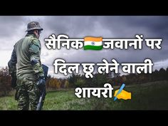 Republic Day Message, Bell Button, Indian Army, Messages, Youtube, Text Posts, Youtubers, Text Conversations