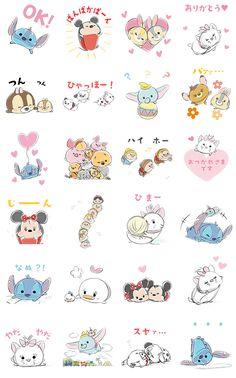 Disney Tsum Tsum Moves (Freehand Style) – LINE stickers Disney Tsum Tsum, Disney Mickey, Disney Art, Cute Disney Drawings, Cute Drawings, Fundo Tsum Tsum, Disney Phone Wallpaper, Iphone Wallpaper, Mandala Disney