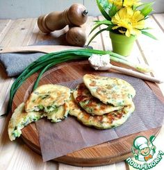Оладушки с сыром и зеленым луком