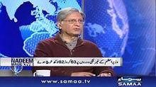Aitzaz Ahsan on how PMLN grabs lands in Punjab