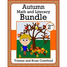 Fall Bundle for 2nd Grade