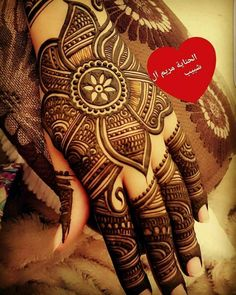 Flower design for bridal mehndi Indian Henna Designs, Floral Henna Designs, Latest Bridal Mehndi Designs, Modern Mehndi Designs, Mehndi Designs For Beginners, Mehndi Design Pictures, Mehndi Designs For Girls, Wedding Mehndi Designs, Mehndi Designs For Fingers