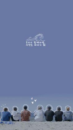 My new wallpaper. My new wallpaper. Bts Taehyung, Bts Bangtan Boy, Bts Boys, Bts Jungkook, Bts Wallpaper Lyrics, K Wallpaper, Bts Lockscreen, Foto Bts, Bts Aesthetic Wallpaper For Phone