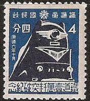 "Sobre Filatelia y Ferrocarriles: El ""Asia Express"" (Manchukuo, 1939)"