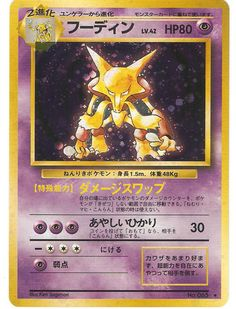 Alakazam Japanese Base Set Pokemon Holo Card 65 NM M Pocket Monsters Starting at $0.99