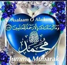 Jumma Mubarak Dua, Jumma Mubarak Images, Allah Wallpaper, Islamic Wallpaper, Islamic Images, Islamic Pictures, Jumuah Mubarak Quotes, Muslim Photos, Jumma Mubarik