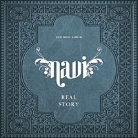 Navi - At The Han [Cover] by Sony Malik on SoundCloud
