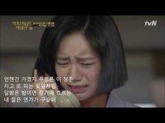 김필 청춘 응답하라 1988 OST - YouTube 다들 이 드라마에 푹 빠져있다는데 ..난 안본다 우연히 이 노래가 들리는데....계속해서 몇 번 듣는 중.....한없이 다운된다