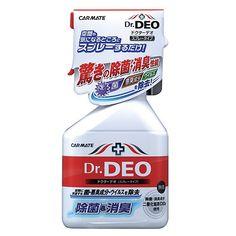 カーメイト(CARMATE) 酸化分解で強力除菌・消臭 ウイルスも除去 「ドクターデオ スプレータイプ 販売ルート限定品」 DSD1 カーメイト(CARMATE) http://www.amazon.co.jp/dp/B004HF0DEW/ref=cm_sw_r_pi_dp_uQG5ub00SAD7Z