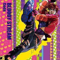 CD◇『BLOODY STREAM/Coda』生誕25周年を迎えた『ジョジョの奇妙な冒険』初のTVアニメ版、第2部「戦闘潮流」編を彩るOPテーマ。作詞・こだまさおり&作編曲・大森俊之によるJazzyでDancableなチューンになっている。