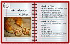 Θα σε κάνω Μαγείρισσα!: Κάτι αλμυρό...σε φόρμα! Cookie Dough Pie, Pie Dish, Sausage, Sandwiches, Food Porn, Cooking Recipes, Dishes, Vegetables, Blog