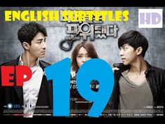 You're All Surrounded Episode 19 Eng Sub - 너희들은 포위됐다 Ep 19 [English Subt...