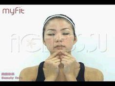Японский пощипывающий массаж для области подбородка и шеи.