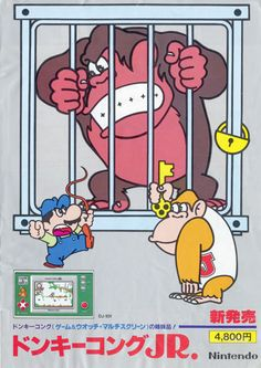 Box art for the Game & Watch version of Donkey Kong Jr.