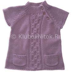 Кофточка и пуловер | Вязание для девочек | Вязание спицами и крючком. Схемы вязания.