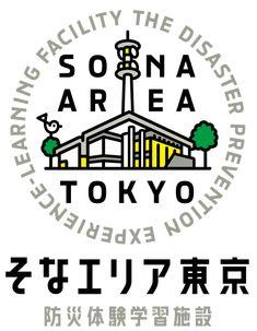 Typo Logo, Typographic Logo, Logo Branding, Corporate Branding, Brand Identity Design, Logo Design, Branding Design, Logo Samples, Japan Logo