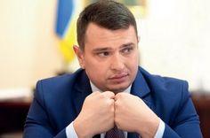 Генпрокуратура начал репрессию против Сытника
