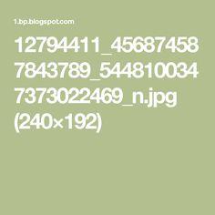 12794411_456874587843789_5448100347373022469_n.jpg (240×192)
