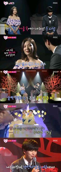 "Yook Sungjae And Joy Put On Tearful Goodbye Concert On ""We Got Married"" Yook Sungjae, Btob, Sungjae And Joy, Sung Jae, Couple Running, We Get Married, Singing, Ships, Concert"