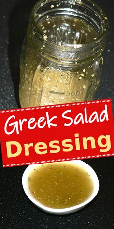 Greek vinaigrette salad dressing is an easy Greek dressing that you can serve with Greek food! This Greek vinaigrette dressing recipe comes together in 2 minutes, and is perfect for weeknight dinner | TastyGalaxy.com Spicy Appetizers, Best Appetizer Recipes, Best Salad Recipes, Dinner Recipes, Delicious Recipes, Greek Vinaigrette, Vinaigrette Salad Dressing, Salad Dressing Recipes, Best Greek Salad