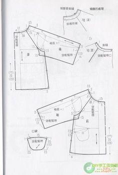 [转载]【裁剪书籍】幼儿外出服 Sewing Shorts, Sewing Blouses, Baby Patterns, Sewing Patterns, Bodice Pattern, Pattern Drafting, Sewing Basics, Sewing Techniques, Sewing For Kids