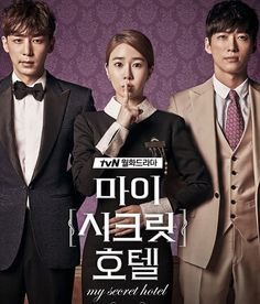 My Secret Hotel (Kdrama video link) - rom-com with a murder mystery. 92514