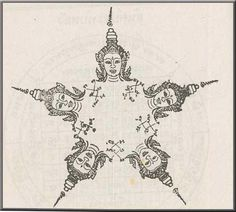 Buddhist Writing and Meanings | Yant Bpanjamukhee – Five faced Shiva Yant