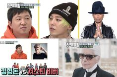 G-Dragon Chooses Between Jung Hyung Don And His Other Celebrity Friends - bigbangupdates
