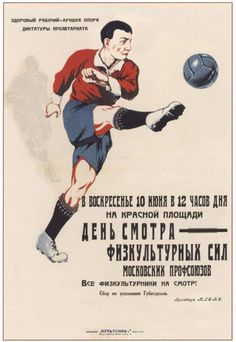 "The ""Athletic Tryouts of the Moscow Trade Unions"" is a soviet sports poster advertising the try outs for the Moscow trade union sports teams. Retro Football, Football Design, Vintage Football, Football Program, Football Cards, Football Players, Sport Football, Soccer Poster, Socialist Realism"