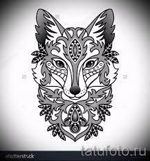 Картинки по запросу Лиса и волк тату эскиз