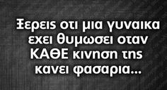New Quotes Greek Funny Lol Ideas Funny Greek Quotes, Funny Quotes, Bio Quotes, Inspirational Quotes, Motivational, Smile Quotes, Happy Quotes, Teaching Humor, Meant To Be Quotes