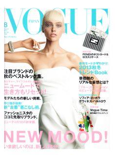 Cover Vogue Japon // August 2013