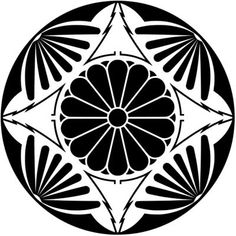 All about Japanese symbols such as Kamon. Every Japanese have own symbolic family crest. Japanese Patterns, Japanese Fabric, Japanese Design, Funky Tattoos, Japanese Family Crest, Japanese Symbol, Japan Art, Plant Design, Fabric Paper