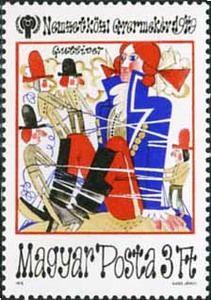 ◇Hungary  1979    Gulliver's travels