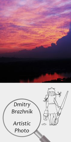 Dmitry Brazhnik   Artistic Photo   Printable   Design   Interior   Instant Download   Landscape Photography (fragment)   Full Color Clouds Sky Purple Red Black Sunset   №D-2003