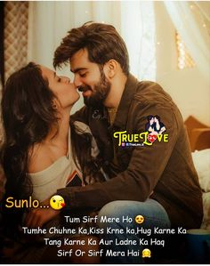 Extremely Romantic Quotes You Should Say To Your Love Love Shayari Romantic, Romantic Quotes For Her, New Love Quotes, Love Romantic Poetry, Love Picture Quotes, Love Quotes Poetry, Couples Quotes Love, Sweet Love Quotes, Love Husband Quotes