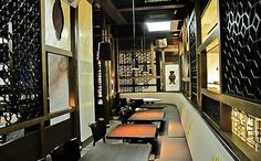 Hakkasan - Chinese dumplings - 311 W 43rd St  (between 8th and 9th Ave)