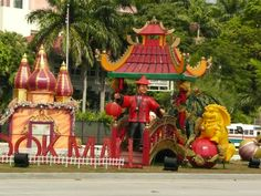 picture of christmas on the cinta costera panama city panama   Cinta Costera Panama City Republic of Panama