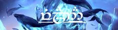 skyward-in-quenya