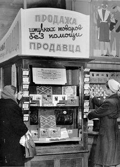 soviet lettering 50-60s