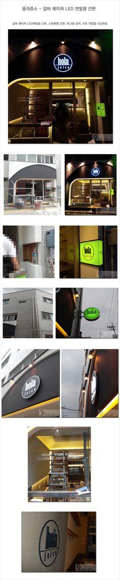 나인애드 - NINE AD