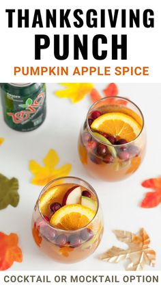 This thanksgiving punch recipe has all the flavors of fall. With a few simple easy ingredients, you can make a delicious fall punch cocktail or mocktail that will be a crowd pleaser for kids and adults. Both alcoholic and non-alcoholic instructions included.