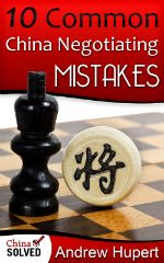 """10 Common China Negotiating Mistakes, published by China Solved. This isn't a """"why you should do business"""" book. It's a """"you need to take control of your China operation"""" book. By Andrew Hupert"""