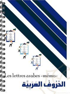 Les 776 Meilleures Images De Maternelle Langue Arabe
